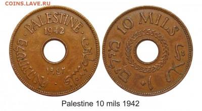 Монеты с отверстием в центре - Палестина 10 милс 1942 года