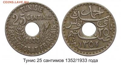 Монеты с отверстием в центре - Тунис 25 сантимов 1933 года