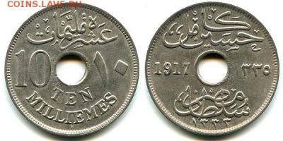 Египет 10 миллим (1916-1921)Медно-никелевый сплав - Египет 1917 10 миллим(1916-1921)