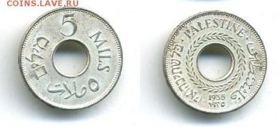 Монеты с отверстием в центре - Палестина (Британская), 5милс Медно-никелевый сплав