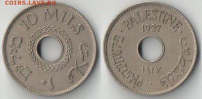 Монеты с отверстием в центре - 10 милс никель