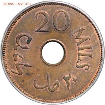 Монеты с отверстием в центре - Palestine_1942_20_mils бронза