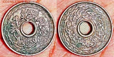 Монеты с отверстием в центре - Индийский штат Хайдарабад 2 пая 1948