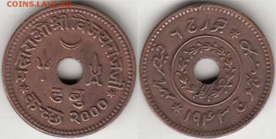 Монеты с отверстием в центре - Индия Княжество Катч 1 дабу 1943