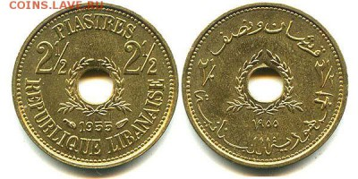 Монеты с отверстием в центре - Ливан 2 12 пиастра 1955