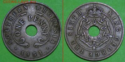 Родезия Южная 1 Пенни 1951 - Родезия Южная 1 Пенни 1951 (VF 150)