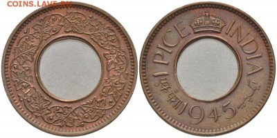 Монеты с отверстием в центре - Индия 1 пайса 1945