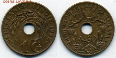 Монеты с отверстием в центре - Голландская Ост-Индия 1 цент, 1942