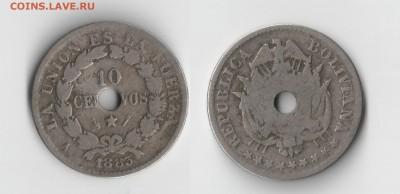 Монеты с отверстием в центре - 10сбдр