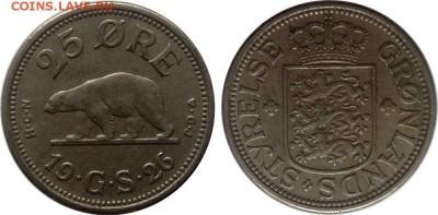 Монеты с отверстием в центре - 25 оре 1926_enl
