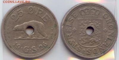 Монеты с отверстием в центре - с отверстием
