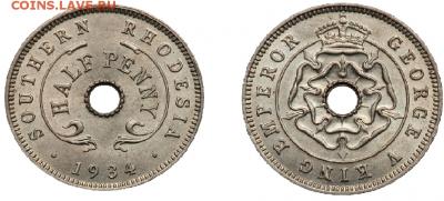 Монеты с отверстием в центре - 12 пени никель