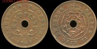Монеты с отверстием в центре - 12 пени бронза