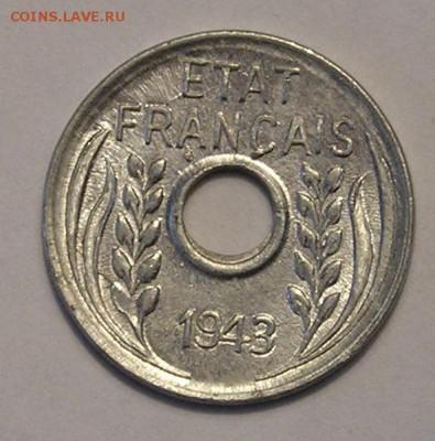Монеты с отверстием в центре - P1012868.JPG