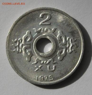 Монеты с отверстием в центре - P1012650.JPG