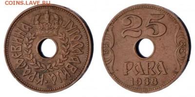 Монеты с отверстием в центре - 25para1938