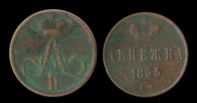 Сколько могут стоить эти монеты в таком состоянии - denegka