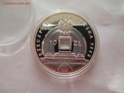 Монеты с отверстием в центре - IMG_0024.JPG