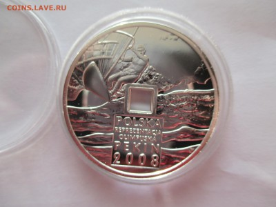 Монеты с отверстием в центре - IMG_0025.JPG