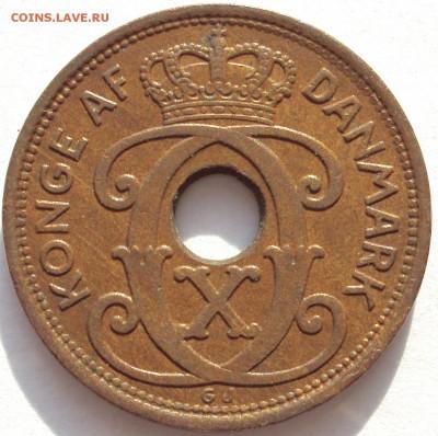 Монеты с отверстием в центре - DSC05842