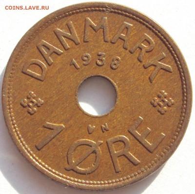 Монеты с отверстием в центре - DSC05840