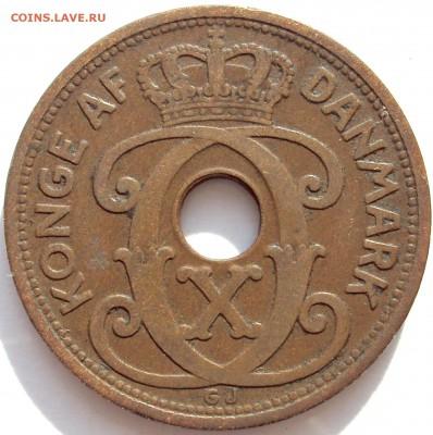 Монеты с отверстием в центре - DSC05847