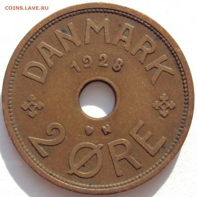 Монеты с отверстием в центре - DSC05845