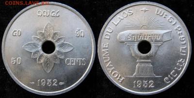 Монеты с отверстием в центре - Лаос 50 центов 1952    1426
