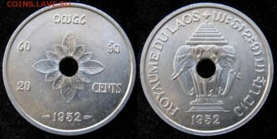 Монеты с отверстием в центре - Лаос 20 центов 1952    1427