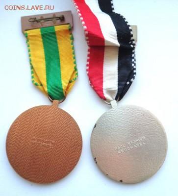 Две немецкие медали с трамваями.До 15.04.2017.До 22-00 мск. - Изображение 19849