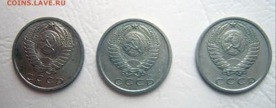 15 копеек 1967, 1974, 1975 короткий до 16.04 22-00 - 15коп-3