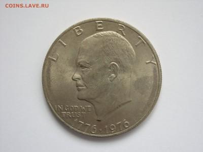 1 доллар колокол 200 лет Независимости. C номинала. - 1 доллар колокол - 2.JPG