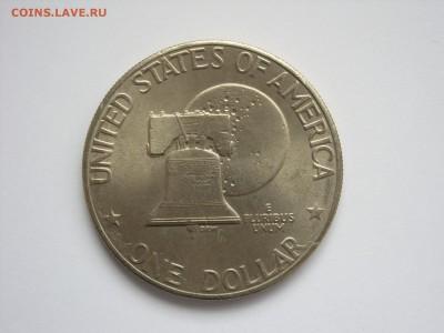 1 доллар колокол 200 лет Независимости. C номинала. - 1 доллар колокол - 1.JPG