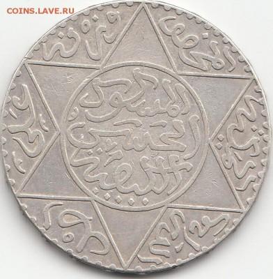 монеты Марокко - IMG_0004