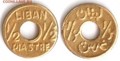 Монеты с отверстием в центре - Ливан 1.2 пиастра ND (1941)