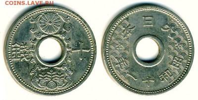 Монеты с отверстием в центре - Япония 10 сен Yr.11 (1936) Y-54 A-R