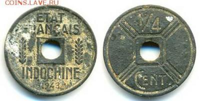 Монеты с отверстием в центре - Французский Индокитай 1.4 цента 1943