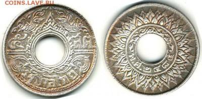 Монеты с отверстием в центре - Таиланд 5 сатанг ВЕ2484 (1941) Y-55