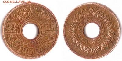 Монеты с отверстием в центре - Таиланд 1 сатанг ВЕ2484 (1941)