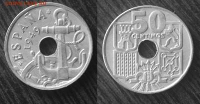 Монеты с отверстием в центре - P4169724.JPG