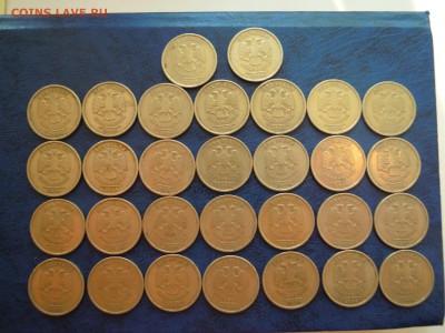 2 рубля,2006 спмд., 30 монет. - DSCN5040[1]