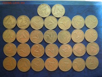 2 рубля,2006 спмд., 30 монет. - DSCN5041[1]