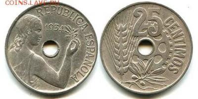 Монеты с отверстием в центре - Испания 25 сентимо, 1934