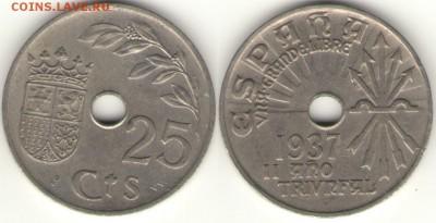 Монеты с отверстием в центре - испания25сентим1937