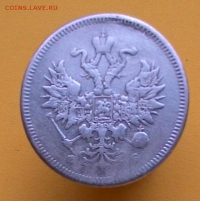 Запаивание дырки в серебряной монете - 20_1859_2