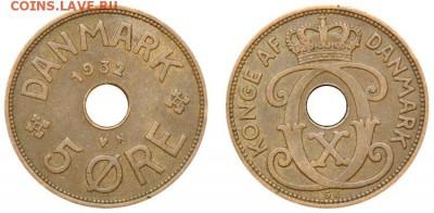 Монеты с отверстием в центре - 5эре32
