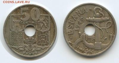 Монеты с отверстием в центре - стелы вниз