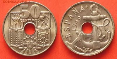 Монеты с отверстием в центре - стрелы вверх