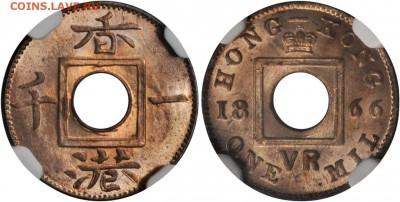 Монеты с отверстием в центре - 1 миль гонконг 1866