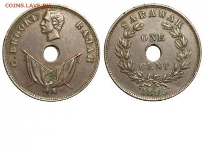 Монеты с отверстием в центре - Саравак 1 цент 1896 Н